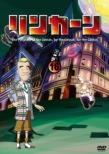 �����J�[��DVD 16