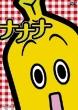 Tv Tokyo No Banana Shain.Nanana No Dvd[nanana]