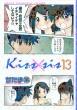 Kiss�~sis 13 Kc�f���b�N�X
