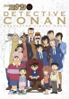 TV Anime Meitantei Conan Character & Visual Book Gengashu & Illustration Book