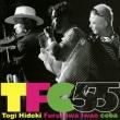 Tfc 55