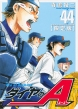 Ace of Diamond 44 Limited Edition with DVD