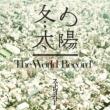 Fuyu No Taiyo/The World Record
