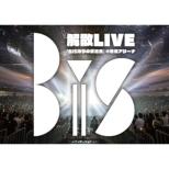 Bis Kaisan Live [bis Nari No Budokan]