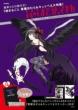 Puella Magi Madoka Magica: The Movie Homura Akemi & Kyubey ver.