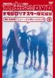Yoshimoto Chou Goukin Dvd Omoshiro Remaster Ban 5