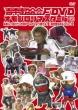Yoshimoto Chou Goukin F 2