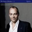 Complete Lieder Vol.5 -Die Schone Magelone : Maltman(Br)G.Johnson(P)