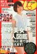 Samurai Elo (�T�����C �C�[�G���I�[)2014�N 9����