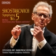 Shostakovich Symphony No.5, Berlioz Love Scene from Romeo and Juliet : Skrowaczewski / Yomiuri Nippon Symphony Orchestra (Hybrid)