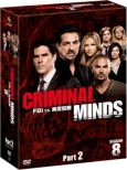 Criminal Minds Season 8 Collector' s Box Part2