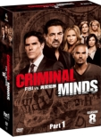 Criminal Minds Season 8 Collector' s Box Part1