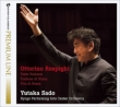 Roman Trilogy : Yutaka Sado / Hyogo Performing Arts Center Orchestra (Single Layer)