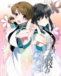 The Irregular At Magic High School Kyuukousenhen 3
