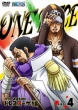 One Piece 17th Season Dressrosa Hen Piece.4