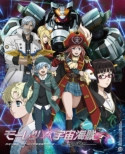 Bodacious Space Pirates Abyss Of Hyperspace