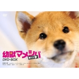 Drama[youjuu Mameshiba Boukyou Hen]dvd-Box