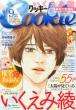 Cookie (�N�b�L�[)2014�N 9����