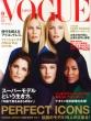 Vogue Japan (���H�[�O �W���p��)2014�N 9����