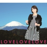 Debut Nijuu Go Shuunen Kikaku Moritaka Chisato Self Cover Series `love`Vol.5
