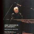 Heidsieck: �F�a�����C�� Vol.2-beethoven: Piano Sonata, 8, 14, 23,