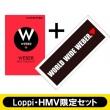 �v���C�{�^��+�^�I�� Weber �yloppi & Hmv����z