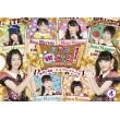 Ebichu Hi Land! Mugen No Jiyuu!Director`s Cut Ban Vol.4