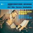 Lieder: Prey(Br)G.moore Weissenborn(P)