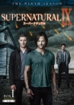 SUPERNATURAL Season 9 DVD Complete Box (12 Discs)