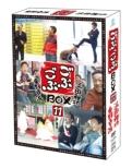 Gobu Gobu Box11
