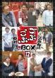Gobu Gobu Box12