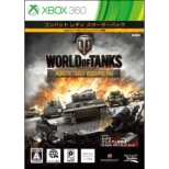 World Of Tanks: Xbox360 Edition �R���o�b�g ���f�B �X�^�[�^�[�p�b�N
