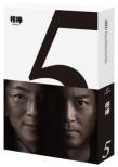 Aibou Season 5 Blu-Ray Box