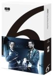 Aibou Season 6 Blu-Ray Box