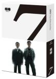 Aibou Season 7 Blu-Ray Box