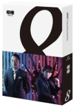 Aibou Season 8 Blu-Ray Box