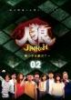 Jinrou-Usotsuki Ha Dare Da ?-2