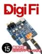 DigiFi No.15 �y�n�C���]�Ή� �f�W�^��/�f�W�^�� �R���o�[�^�[�t�^�z