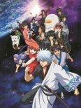 Gintama Blu-Ray Box Season 3