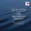 Piano Concerto No.5, Choral Fantasy : Andsnes(P)/ Mahler Chamber Orchestra