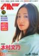 Cm Now (�V�[�G���E�i�E)2014�N 9����