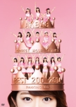 Akb48 Request Hour Set List Best 200 2014 (100-1ver.)Special Dvd Box