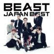 BEAST JAPAN BEST ALBUM [First Press Limited Edition](CD+DVD+Booklet)