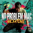 NO PROBLEM MAN