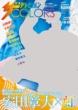 �U�e���r�W����colors Vol9 ���c�͑� Summer 2014�N 9�� 19����