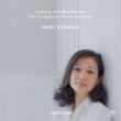 Complete Piano Sonatas : Mari Kodama(P)(9SACD)(Hybrid)