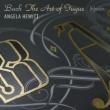 Die Kunst der Fuge : A.Hewitt(P)(2CD)