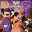 Tokyo Disneysea Disney`s Halloween 2014