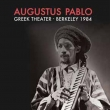 Greek Theatre: Berkeley 1984