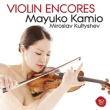 Mayuko Kamio plays Violin Encores (+DVD)